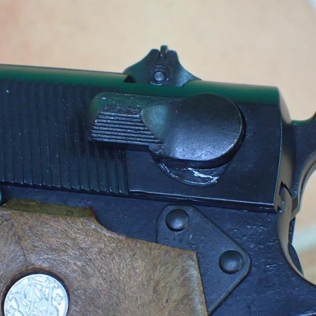 ◆マルシン スミス&ウェッソン M39 9mmオート ABSサテンフィニッシュ PFC-BLK Marushin SMITH&WESSON 未検品【GM【U1046_画像8