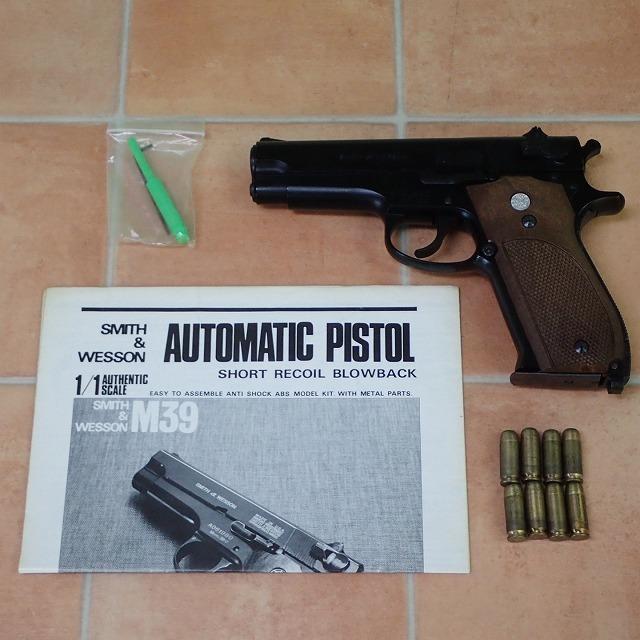 ◆マルシン スミス&ウェッソン M39 9mmオート ABSサテンフィニッシュ PFC-BLK Marushin SMITH&WESSON 未検品【GM【U1046