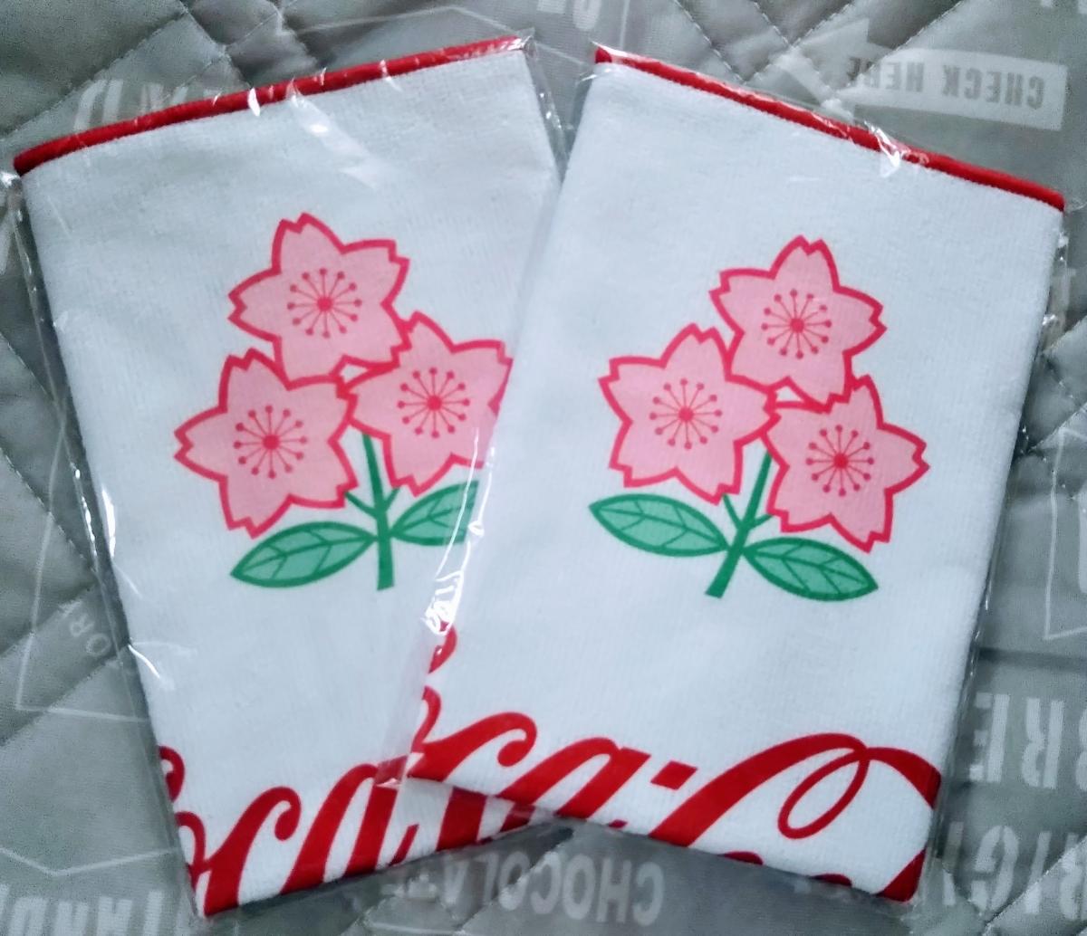 非売品 コカ・コーラ ラグビー日本代表応援 オリジナルハンドタオル 2枚