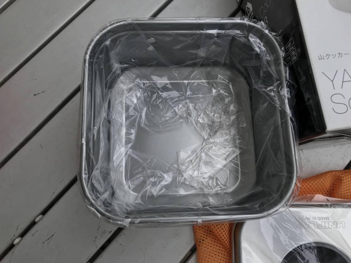 ◎UNIFLAME 山クッカー2型◎ 訳あり! 新品・未使用_画像4