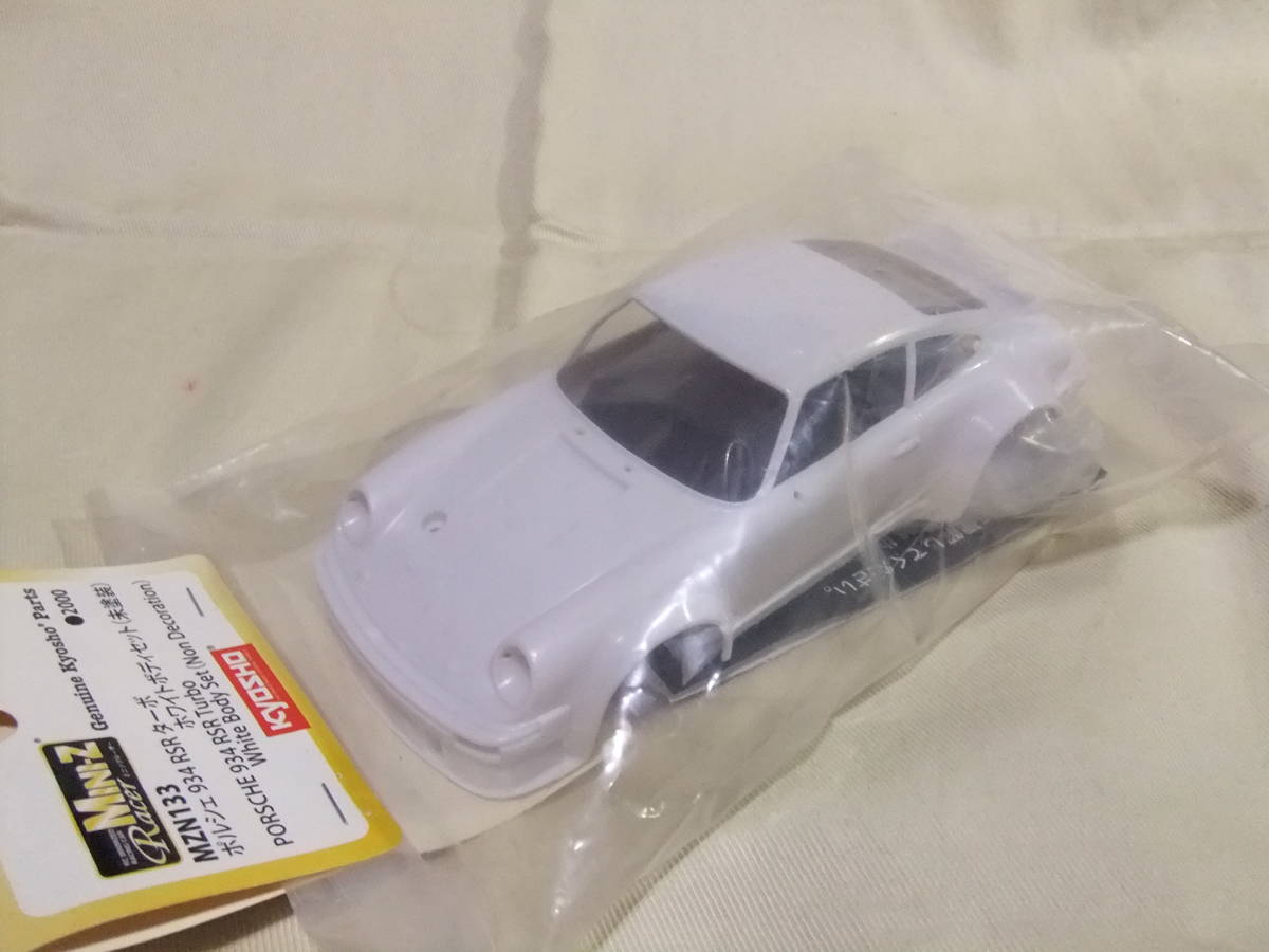 京商 Kyosho ミニッツ MINI-Z ポルシェ 934 RSR ターボ ホワイト ボデイ セット MZN133