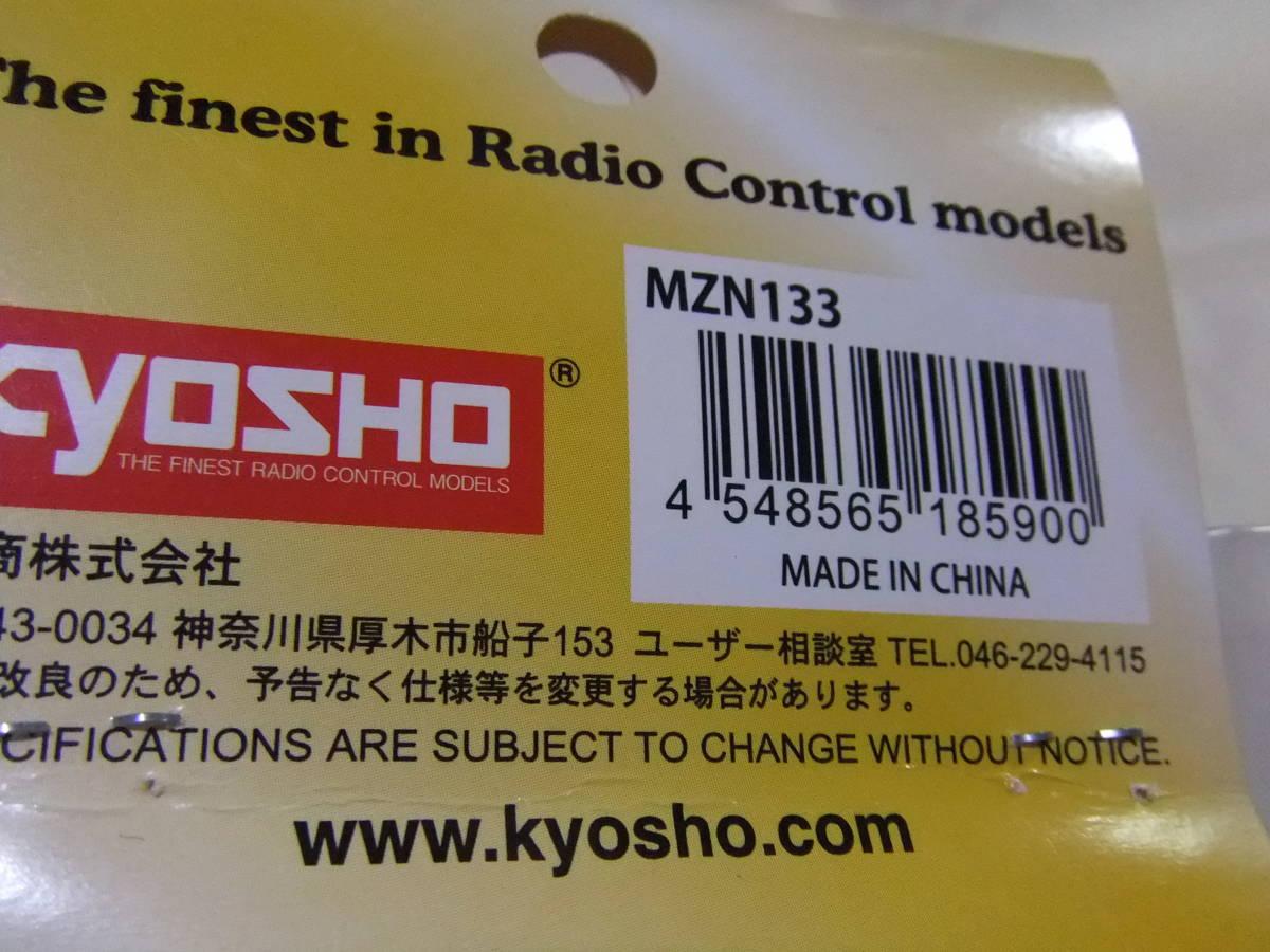 京商 Kyosho ミニッツ MINI-Z ポルシェ 934 RSR ターボ ホワイト ボデイ セット MZN133_画像5