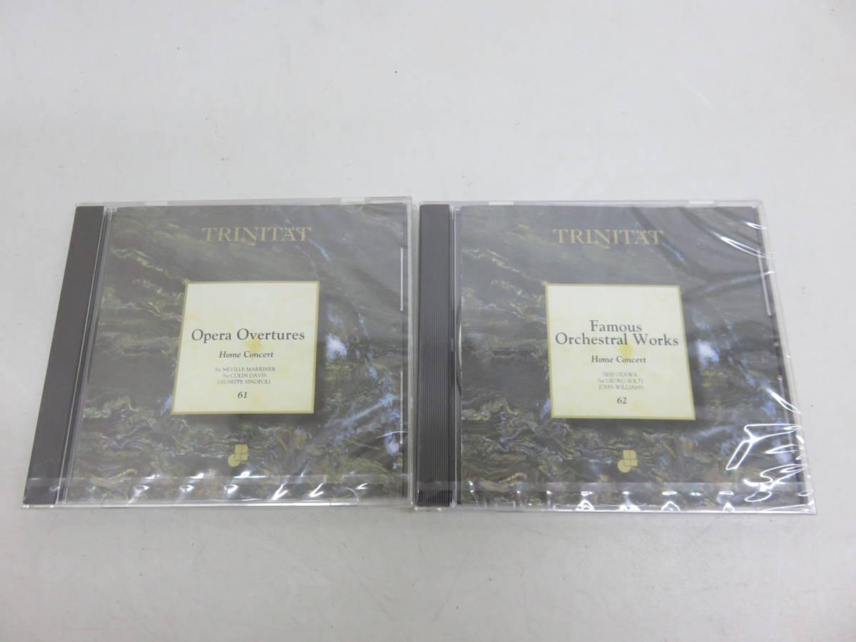 CD PHILIPS MARUZEN Mates TRINITAT 未開封多数 クラシック 74枚セット 丸善メイツ オーケストラ_画像10