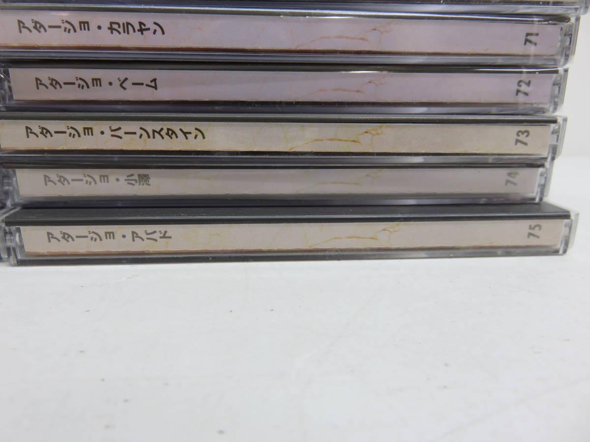 CD PHILIPS MARUZEN Mates TRINITAT 未開封多数 クラシック 74枚セット 丸善メイツ オーケストラ_画像9