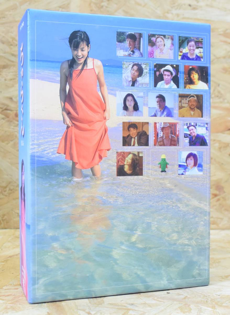 【中古品】ちゅらさん 総集編 連続テレビ小説シリーズ DVD BOX_画像4