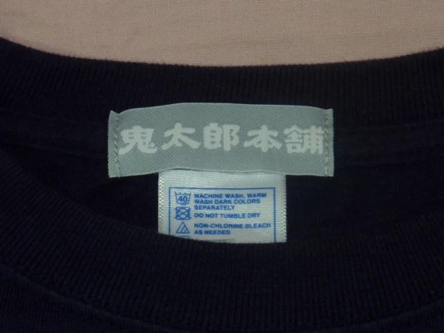 鬼太郎本舗/目玉おやじ Tシャツ M 紺 水木しげる_画像5