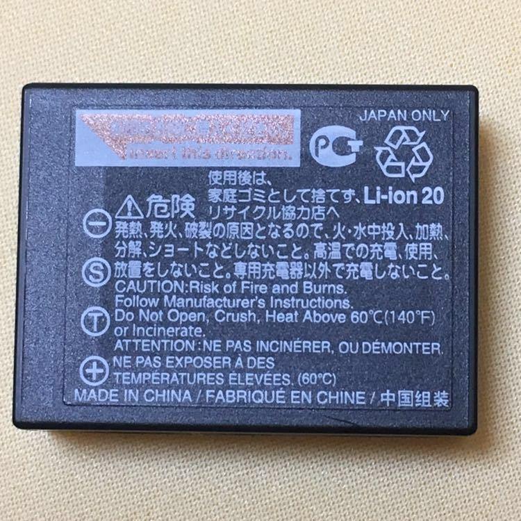 【純正品・美品・送料無料】FUJIFILM 充電式バッテリー NP-W126S★X-T3 ・X-T2 ・ X-T1 ・X-T30・X-T20・X-T10・X-T100・X-A5・X-A3等 _画像2