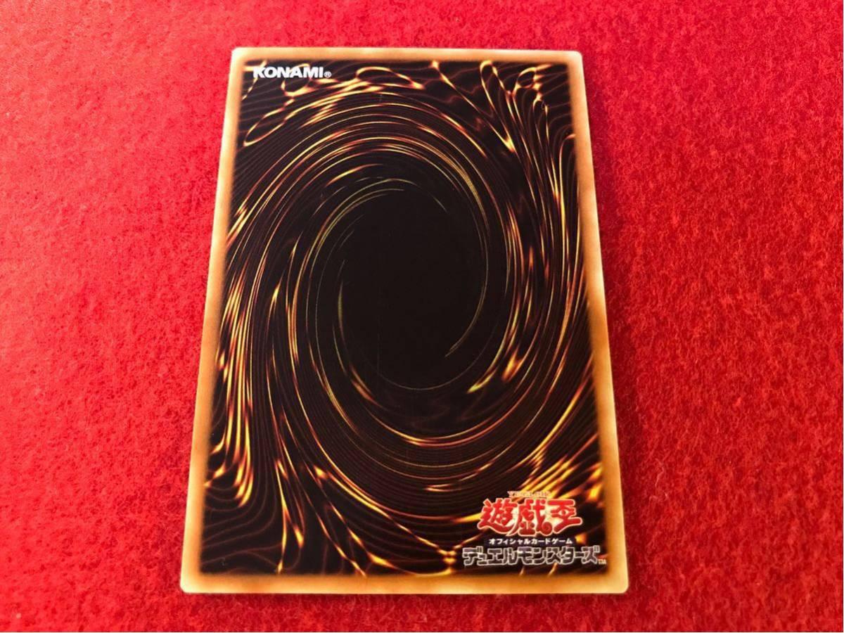 遊戯王 アジア版 アロマセラフィ ローズマリー シークレット 1枚_画像2