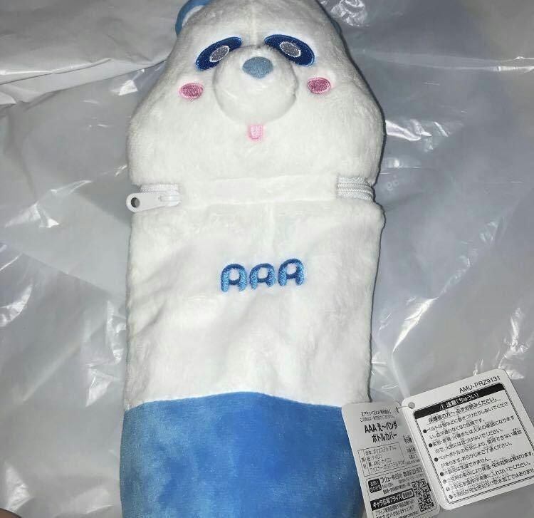 数3【未使用】AAA え~パンダ ボトルカバー 青 與真司郎 トリプルエー えーパンダ ぬいぐるみ_画像1