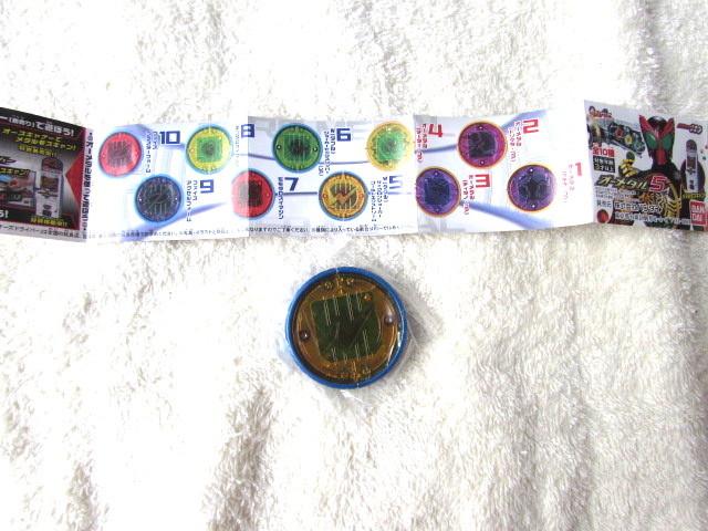 仮面ライダーOOO(オーズ) オーメダル5 /ガシャポン版(5サイクロンジョーカーゴールドエクストリーム)_画像1