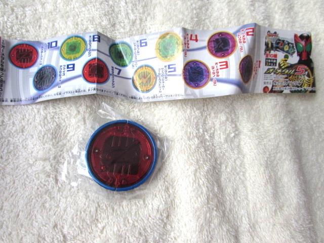 仮面ライダーOOO(オーズ) オーメダル5 /ガシャポン版(10ファイズ・ブラスターフォーム)_画像1