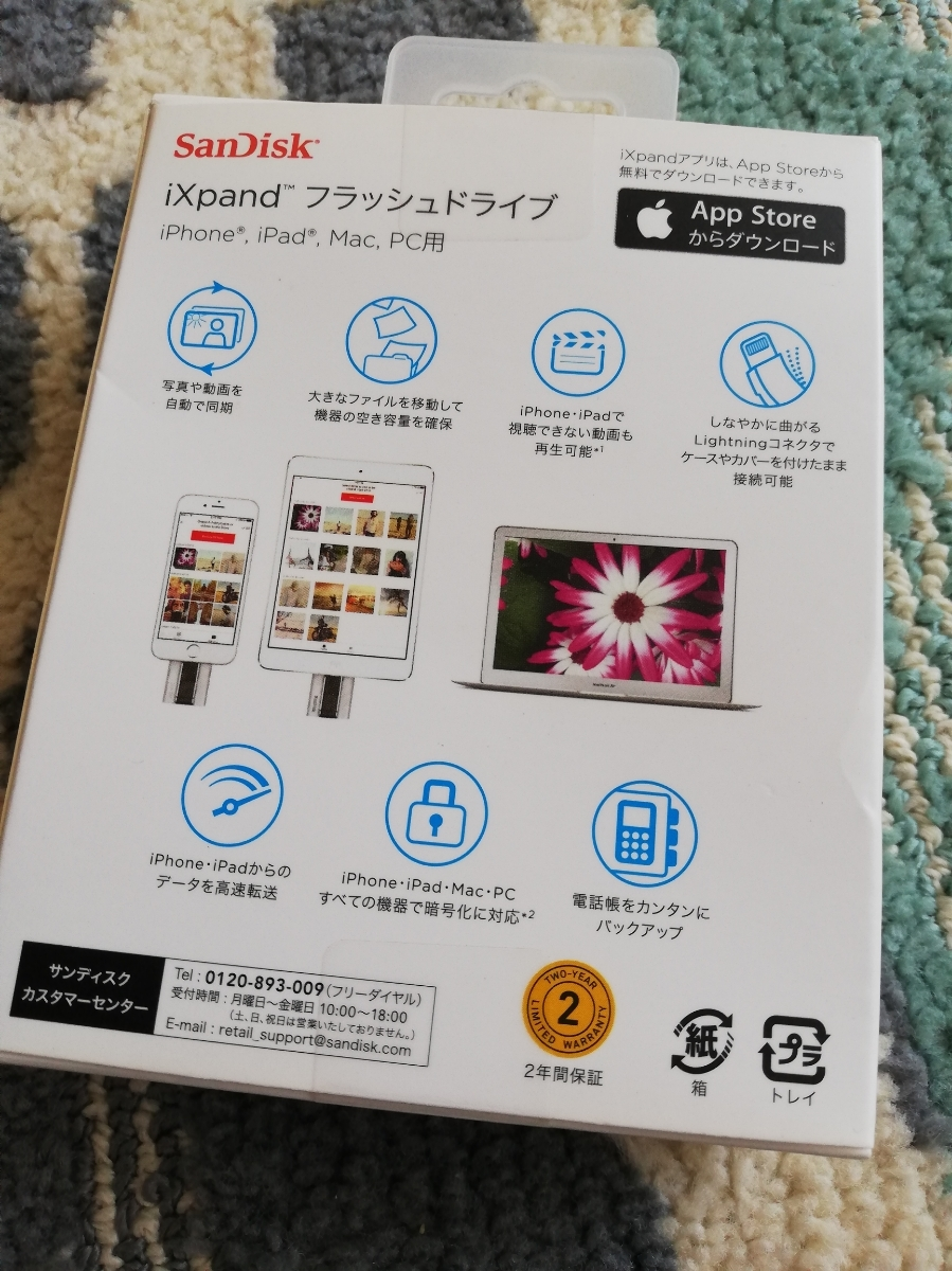 iPhone iPad用☆iXpand フラッシュドライブ☆32GB☆新品未使用_画像2