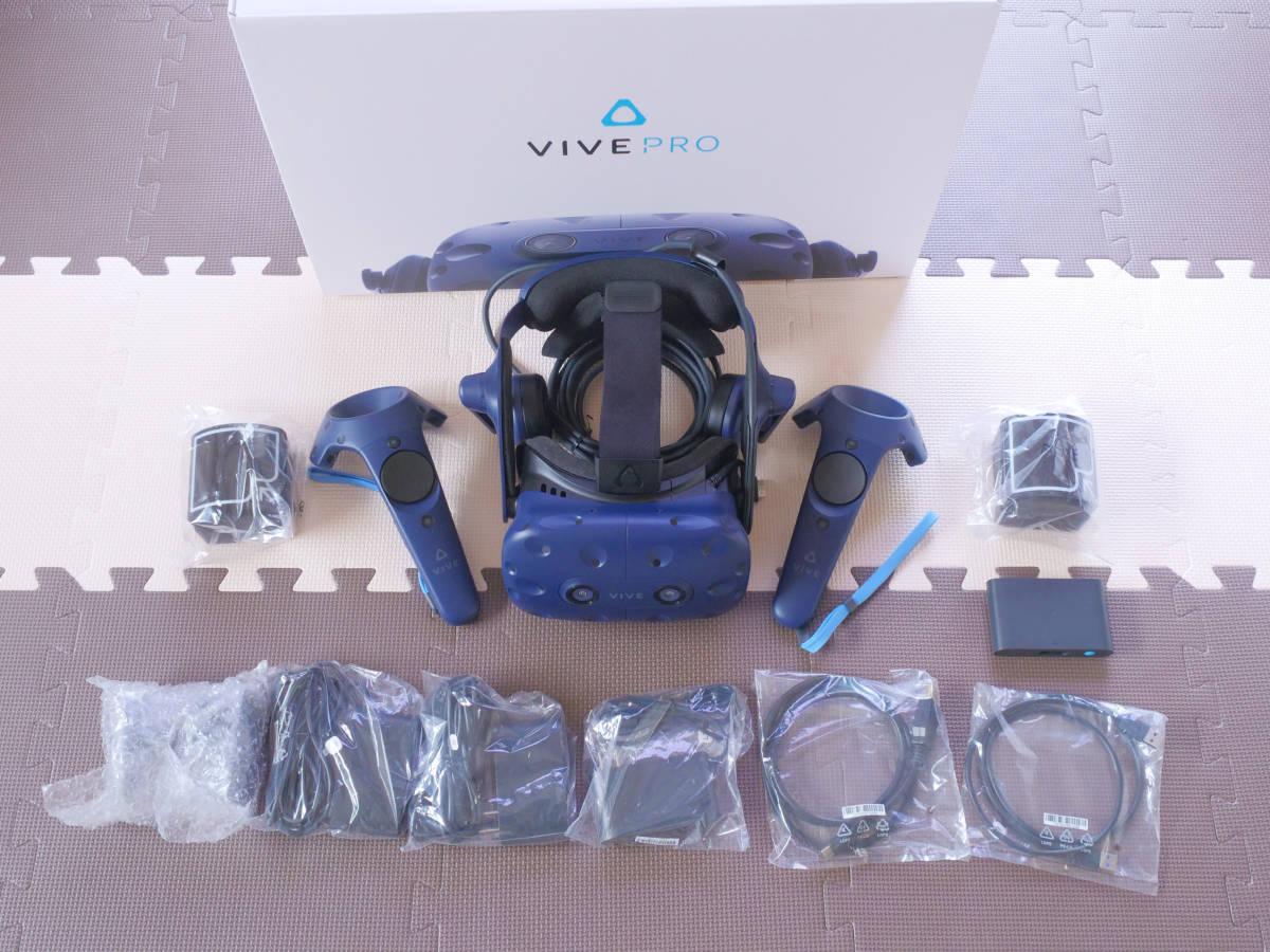 【中古美品】HTC VIVE Pro フルセット 99HANW009-00 HMD VR