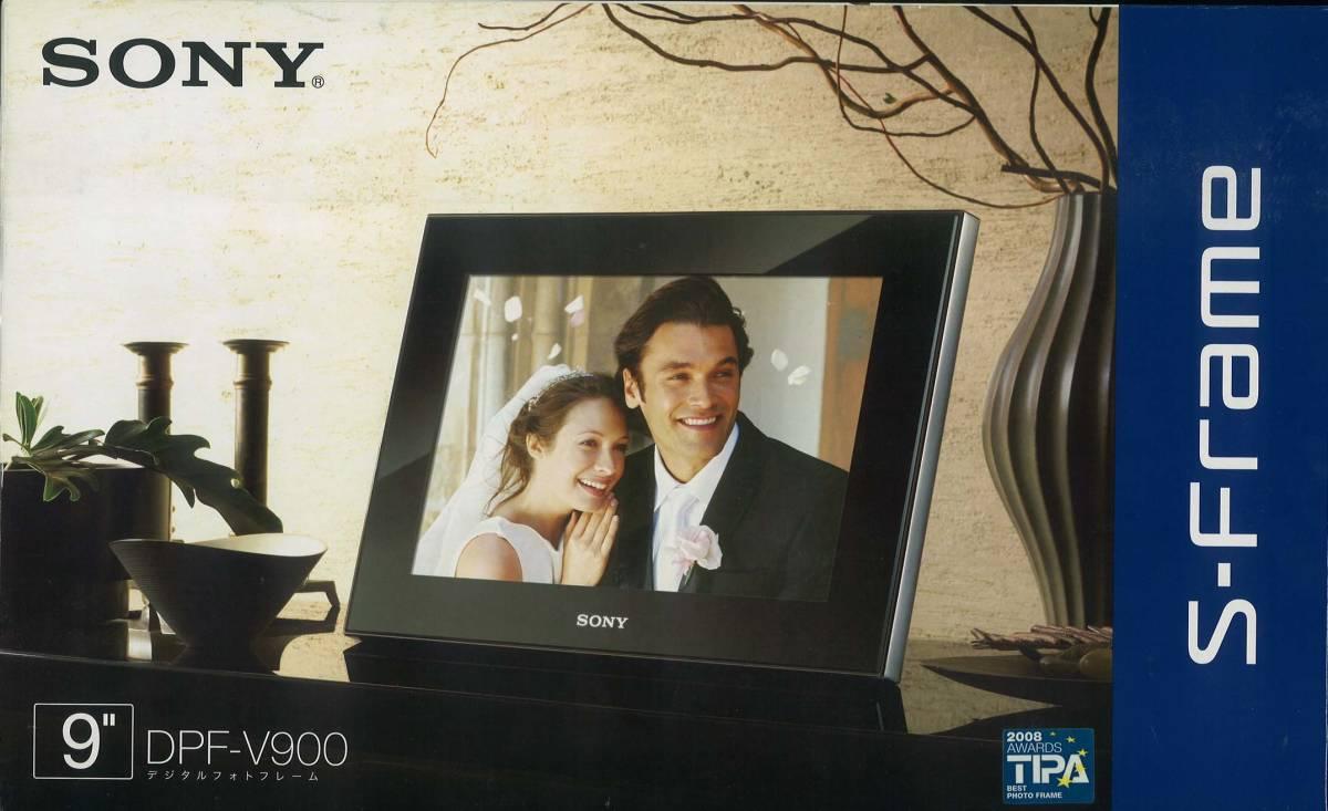 SONY デジタルフォトフレーム DPT-V900 9型 リモコン有 美品