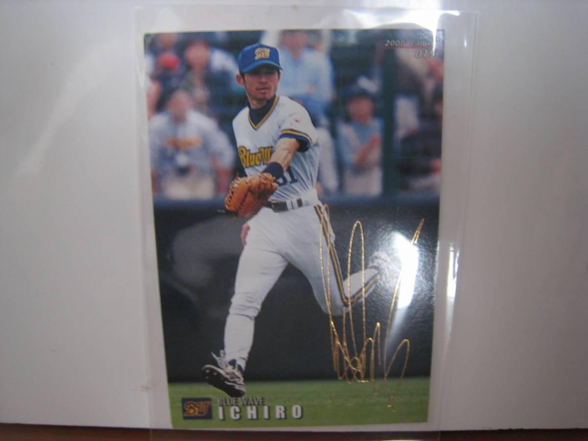 カルビー プロ野球チップス カード 2000 金サイン 015 イチロー