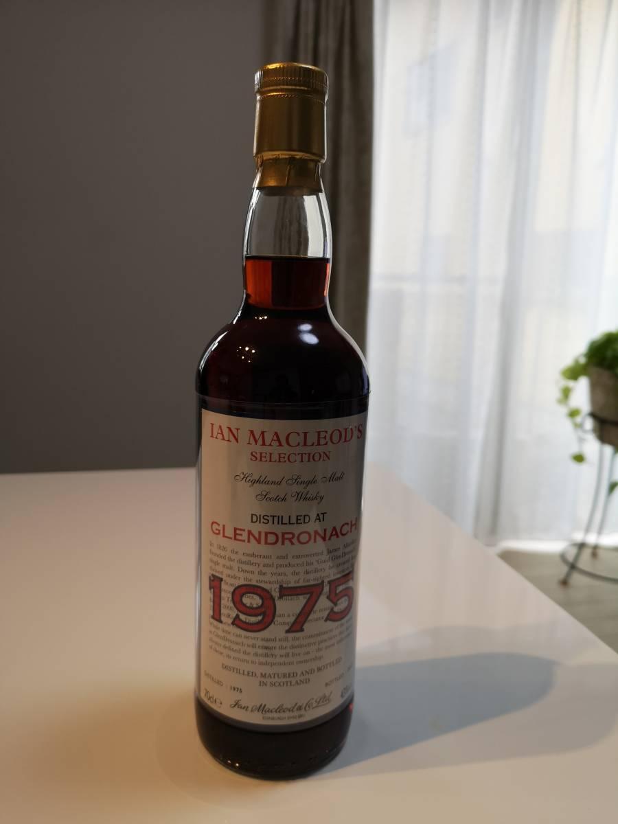 【未開栓】 Glendronach グレンドロナック 1975年醸造 34年 700ml ウィスキー