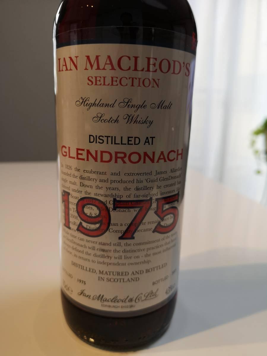 【未開栓】 Glendronach グレンドロナック 1975年醸造 34年 700ml ウィスキー_画像3