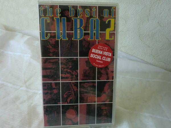 未開封品 キューバ!!the best of cuba Vol.2 セル版 フジテレビ 末DVD化 貴重 VHS ビデオテープ CRAV-002 1999_画像1