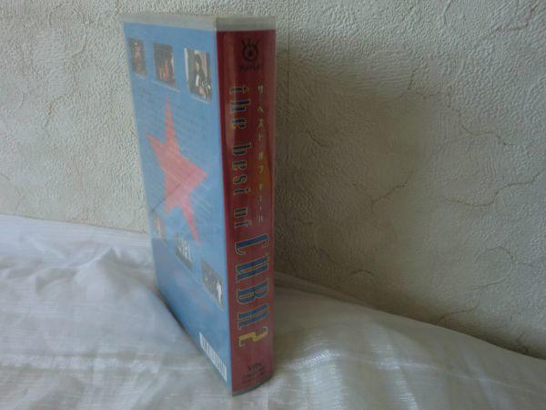 未開封品 キューバ!!the best of cuba Vol.2 セル版 フジテレビ 末DVD化 貴重 VHS ビデオテープ CRAV-002 1999_画像8