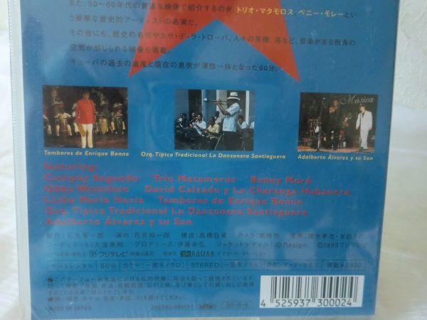 未開封品 キューバ!!the best of cuba Vol.2 セル版 フジテレビ 末DVD化 貴重 VHS ビデオテープ CRAV-002 1999_画像4