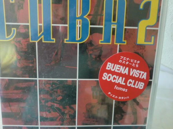 未開封品 キューバ!!the best of cuba Vol.2 セル版 フジテレビ 末DVD化 貴重 VHS ビデオテープ CRAV-002 1999_画像2