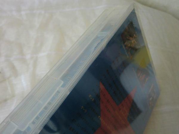 未開封品 キューバ!!the best of cuba Vol.2 セル版 フジテレビ 末DVD化 貴重 VHS ビデオテープ CRAV-002 1999_画像7