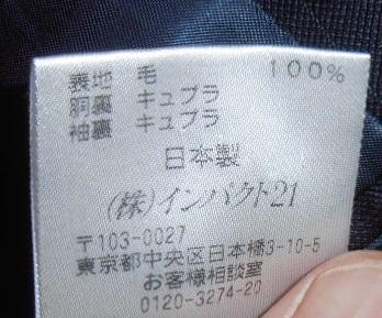 美品 ラルフローレン ポロ POLO ビジネススーツ上下 ストライプネイビー Lサイズ 定価12万円 クリーニング済_画像8