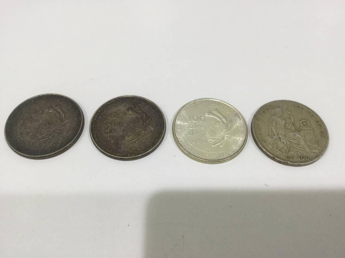 【18937】ペルー 外国銭 コイン 硬貨 1873 - 1973 ペルー修好100年記念 100ソル × 3 100 soles de oro & 1923年 1ソル 銀貨 UN SOL セット