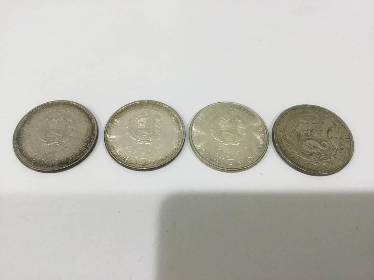 【18937】ペルー 外国銭 コイン 硬貨 1873 - 1973 ペルー修好100年記念 100ソル × 3 100 soles de oro & 1923年 1ソル 銀貨 UN SOL セット_画像3