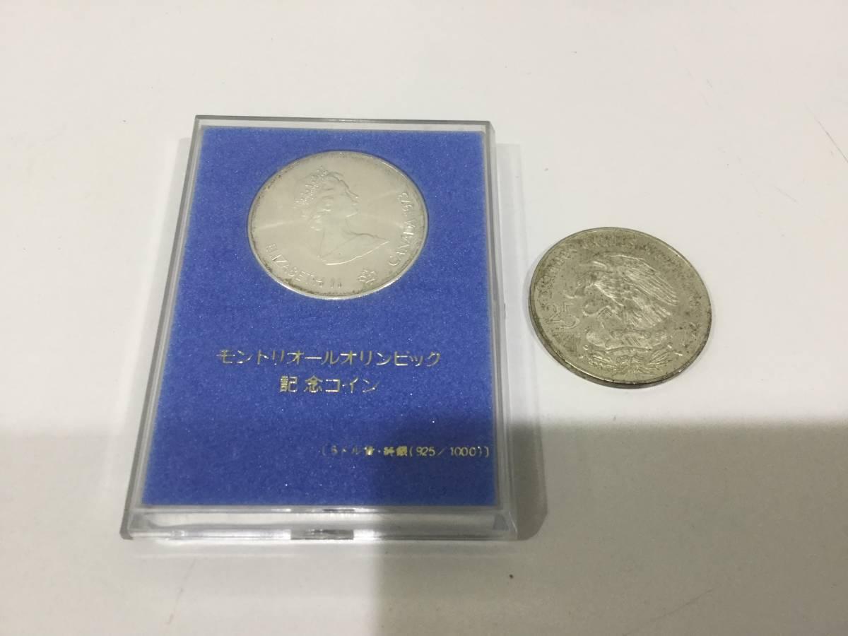 外国銭 モントリオール オリンピック 1976年 5ドル 記念 銀貨 5Dollars & メキシコ オリンピック 1968年 25ペソ 銀貨 記念 硬貨 コイン