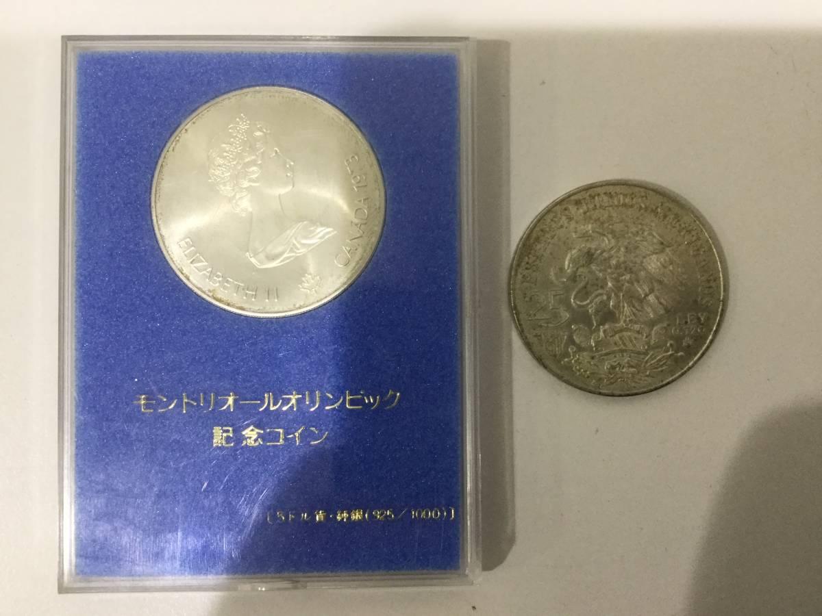 外国銭 モントリオール オリンピック 1976年 5ドル 記念 銀貨 5Dollars & メキシコ オリンピック 1968年 25ペソ 銀貨 記念 硬貨 コイン_画像2