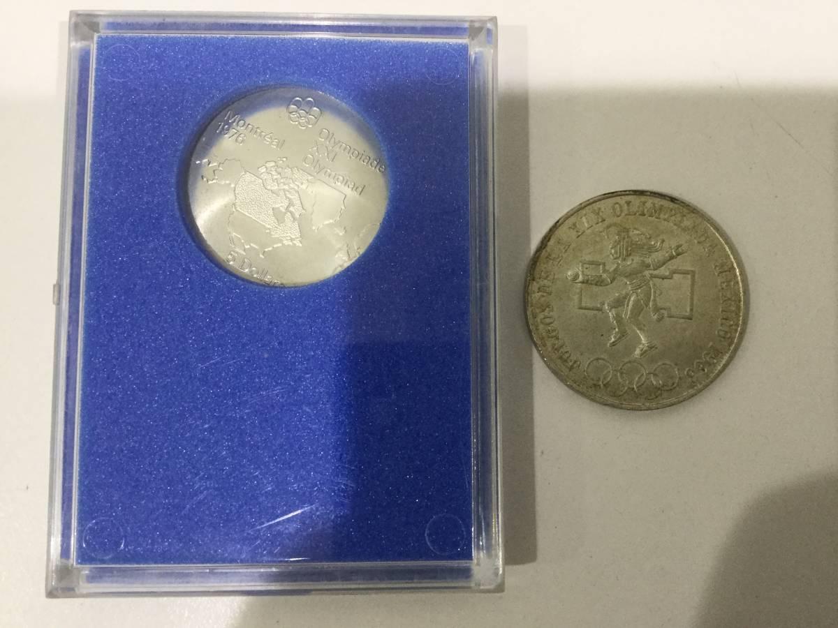 外国銭 モントリオール オリンピック 1976年 5ドル 記念 銀貨 5Dollars & メキシコ オリンピック 1968年 25ペソ 銀貨 記念 硬貨 コイン_画像4