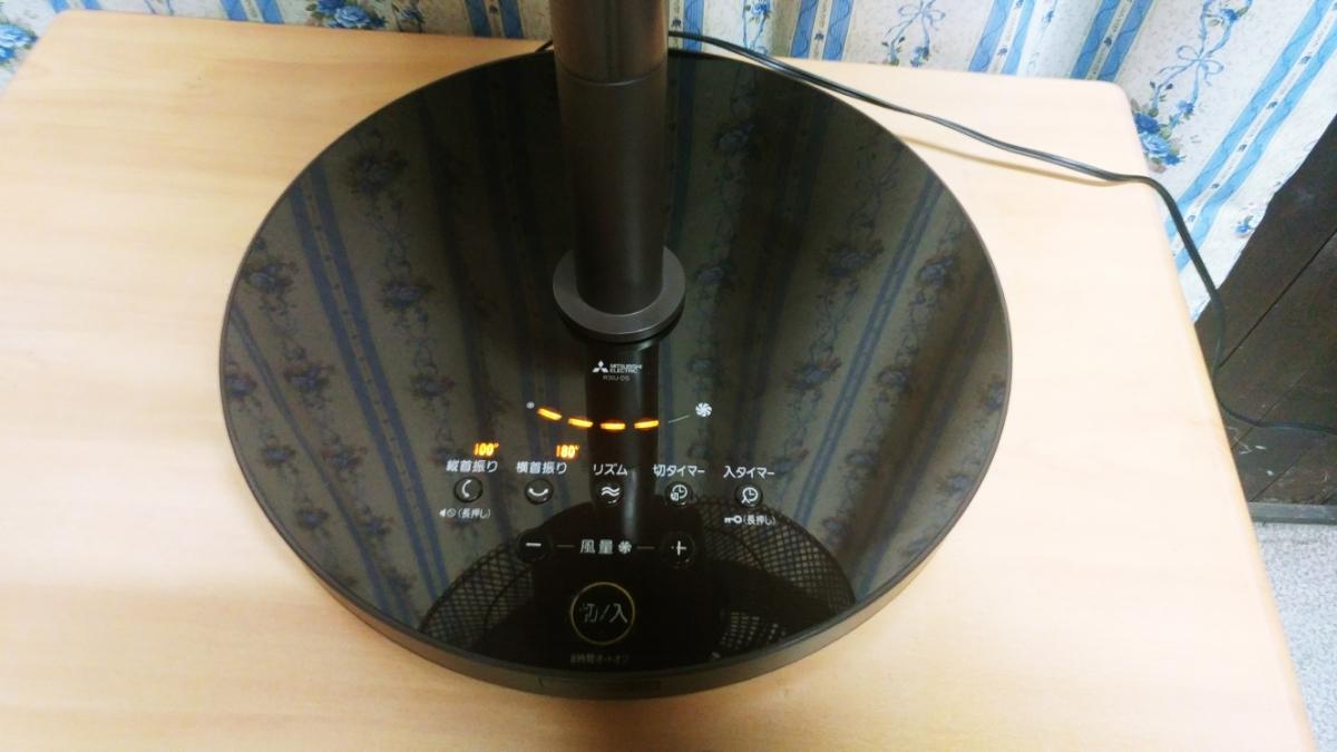 静音!三菱 高級扇風機 R30J-DS-BR SEASONS サーキュレーター_画像3
