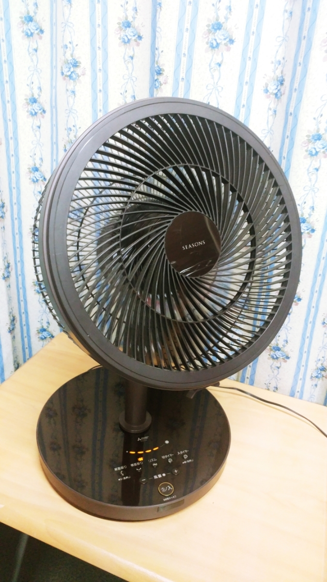 静音!三菱 高級扇風機 R30J-DS-BR SEASONS サーキュレーター_画像5