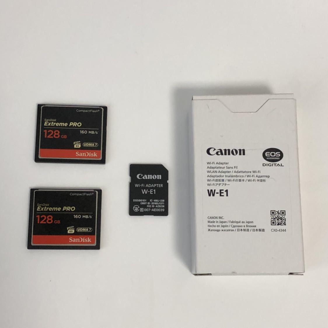 Canon EOS 7D Mark2 オマケ多数_画像9