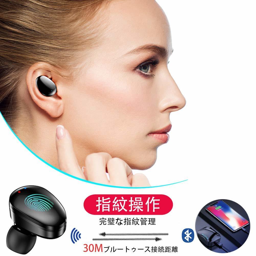 【激安価格】Bluetooth5.0 ワイヤレス イヤホン IPX7完全防水 LED電量表示 30M Bluetooth接続距離 電池残量インジケーター付き_画像4