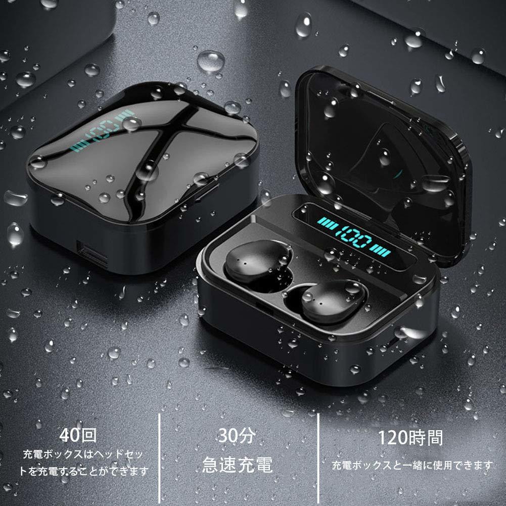 【激安価格】Bluetooth5.0 ワイヤレス イヤホン IPX7完全防水 LED電量表示 30M Bluetooth接続距離 電池残量インジケーター付き_画像7