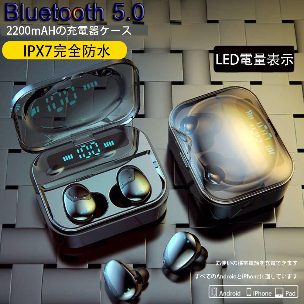 【激安価格】Bluetooth5.0 ワイヤレス イヤホン IPX7完全防水 LED電量表示 30M Bluetooth接続距離 電池残量インジケーター付き_画像3