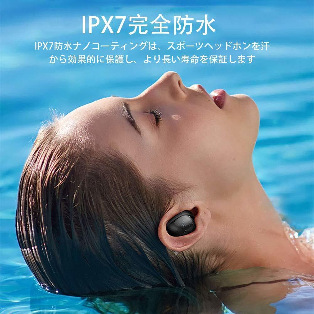 【激安価格】Bluetooth5.0 ワイヤレス イヤホン IPX7完全防水 LED電量表示 30M Bluetooth接続距離 電池残量インジケーター付き_画像2