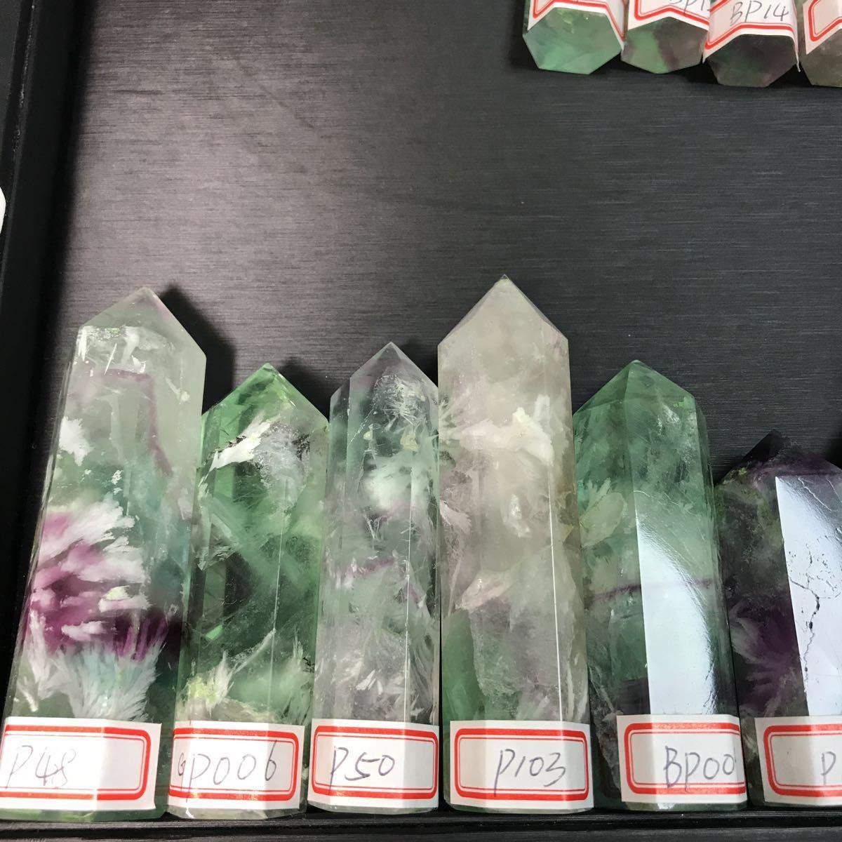 #昇龍水晶館#エンゼルフェザーの中の確認写真_画像4
