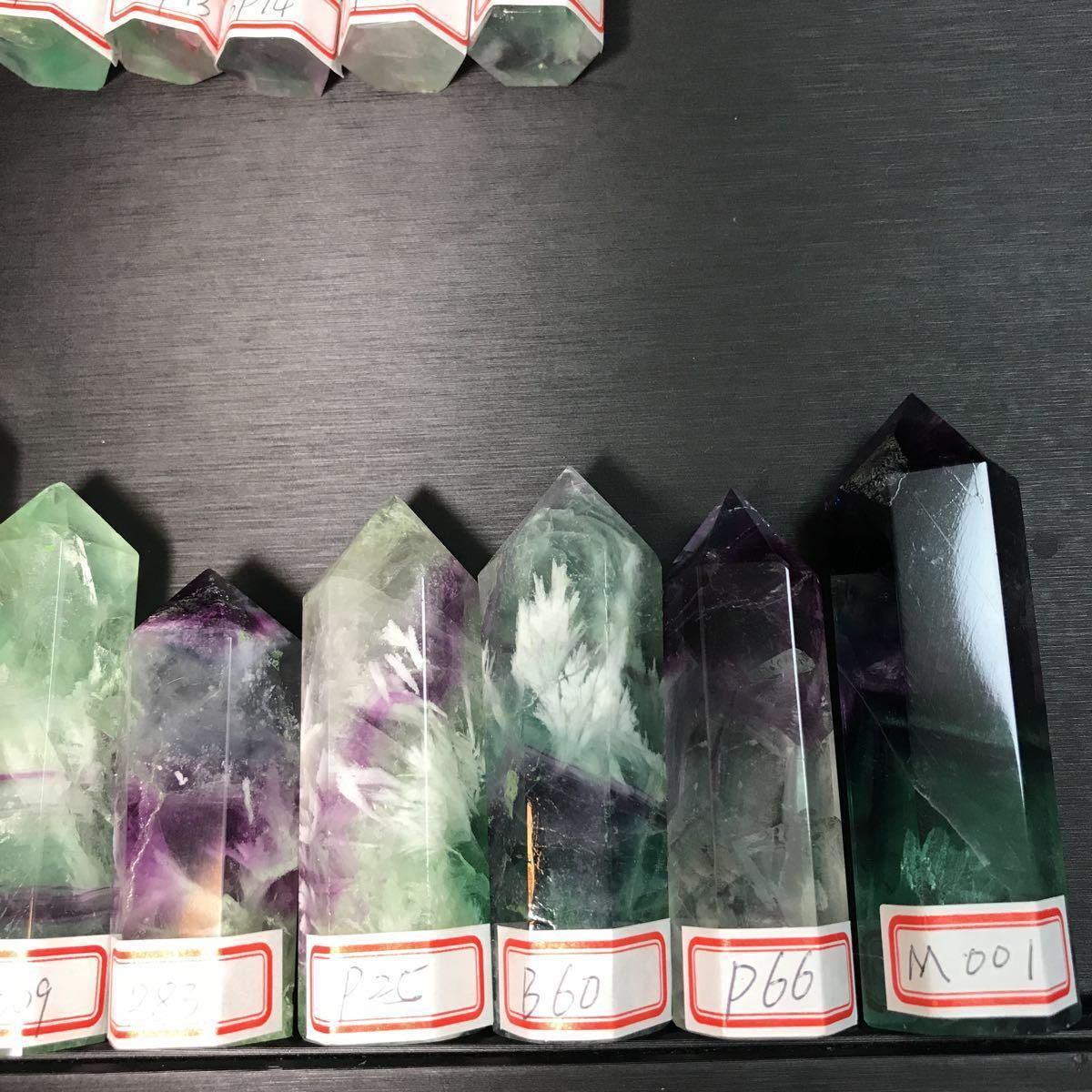 #昇龍水晶館#エンゼルフェザーの中の確認写真_画像3