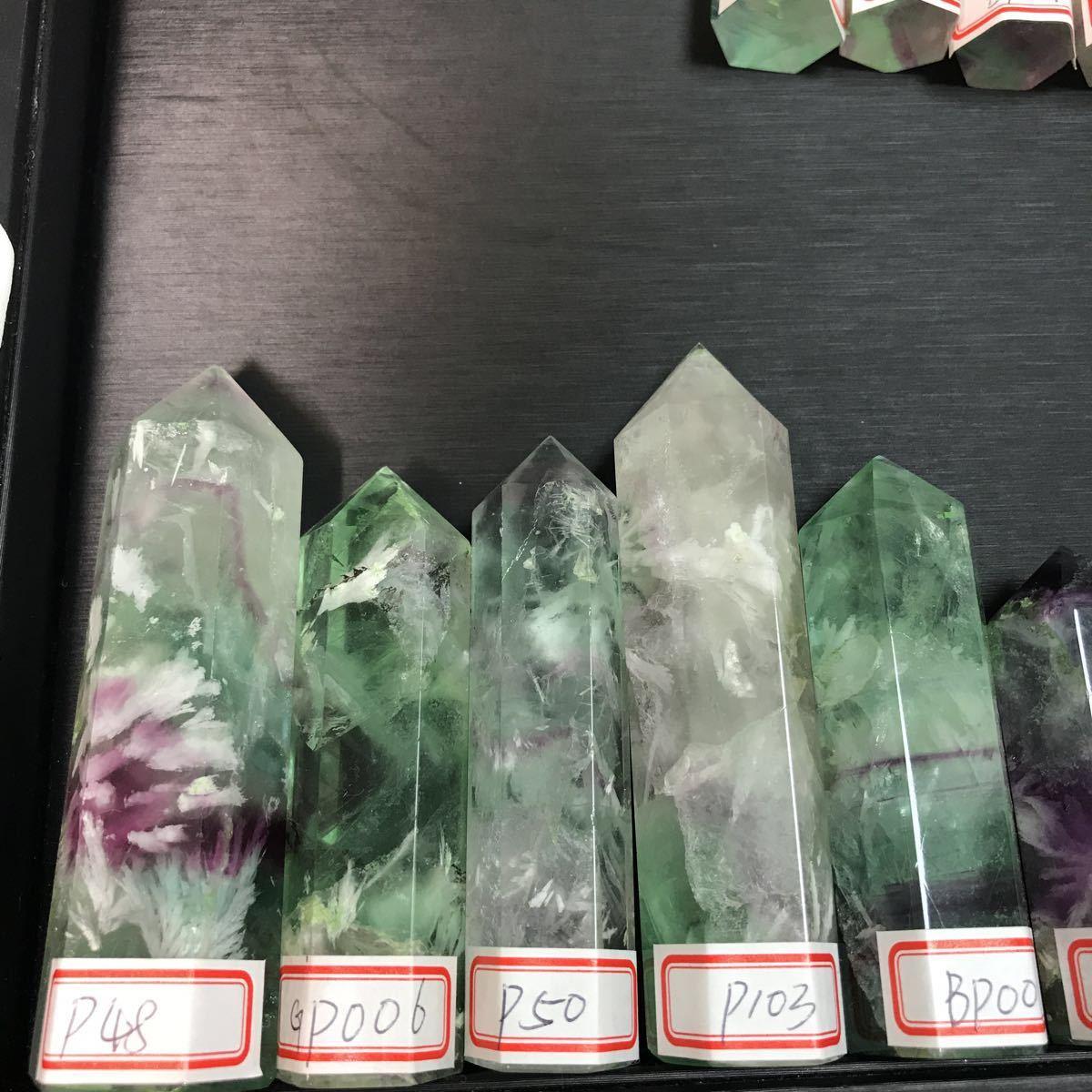 #昇龍水晶館#エンゼルフェザーの中の確認写真_画像6