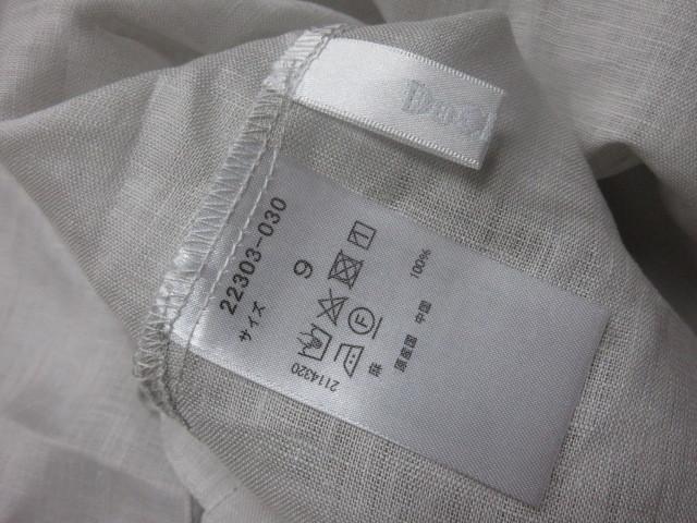 新品★ドゥクラッセ Do CLASSE *麻100%*ベージュシャツ*チュニック*9号_画像3