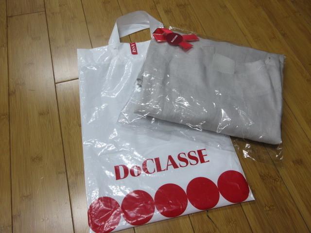 新品★ドゥクラッセ Do CLASSE *麻100%*ベージュシャツ*チュニック*9号_画像7
