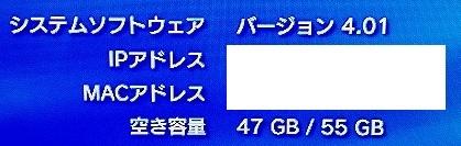 【動作確認済】PS3 本体 初期型 CECHA00 PS2遊べるモデル★純正コントローラー、新品HDMIケーブル付★すぐ遊べるセット★a1_画像10