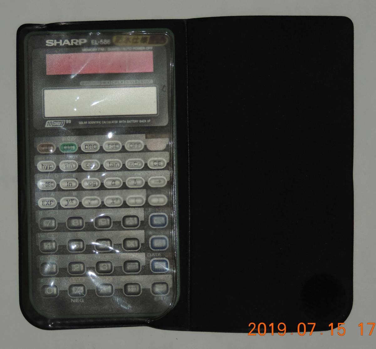 ★ SHARP 超薄型防水(JIS防まつ型)関数電卓 EL-586 ★_画像4