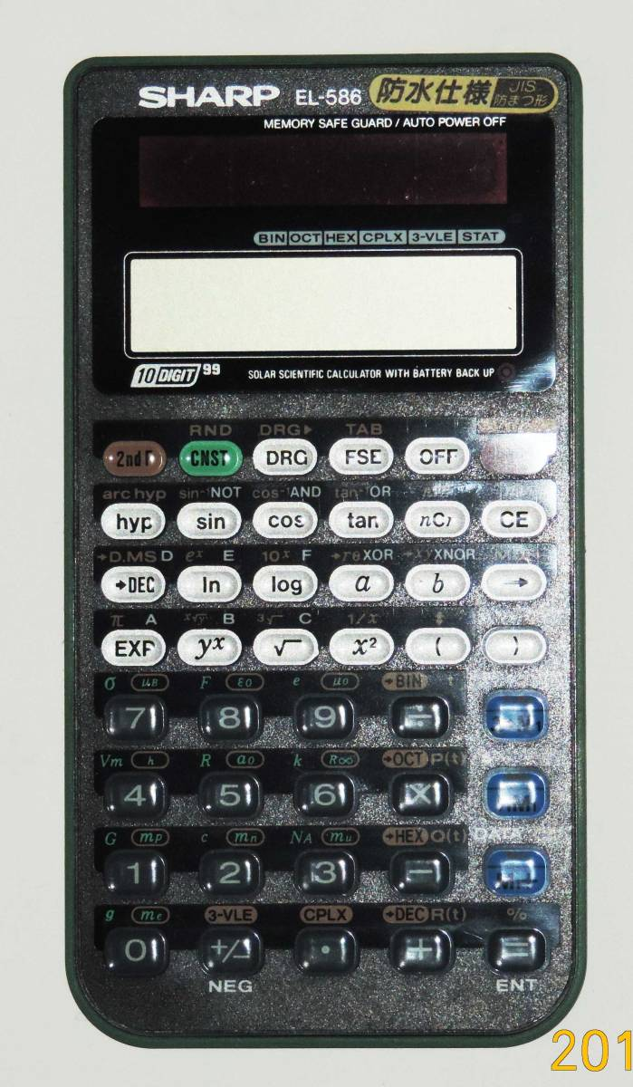 ★ SHARP 超薄型防水(JIS防まつ型)関数電卓 EL-586 ★