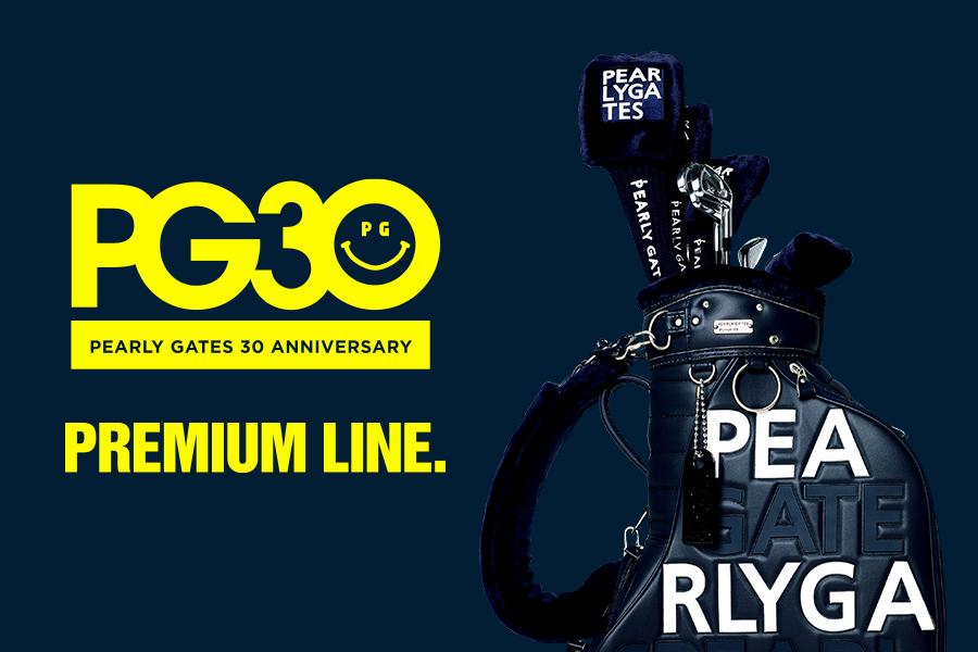 【超激レア・即完売商品】パーリーゲイツ30周年 限定50セットキャディバッグ