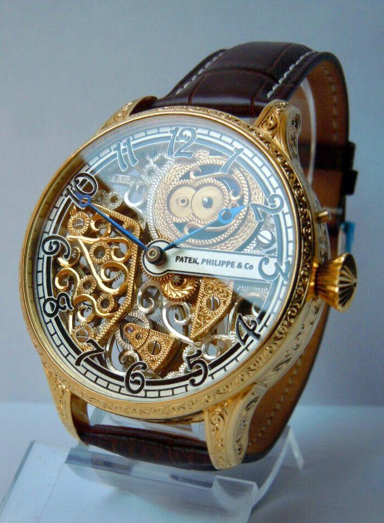 ☆ OH済 激レア 希少 美品 パテックフィリップ PATEK PHILIPPE アンティーク メンズ 腕時計 フルスケルトン 1883年 手巻き式 14KGP ☆