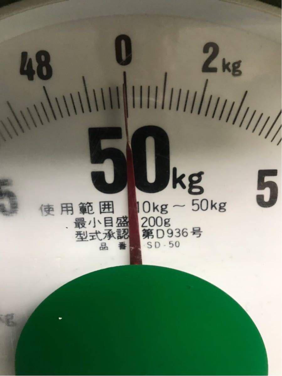 YAMATO ヤマト上皿自動秤 50kg 平皿 はかり スケール 中古_画像6